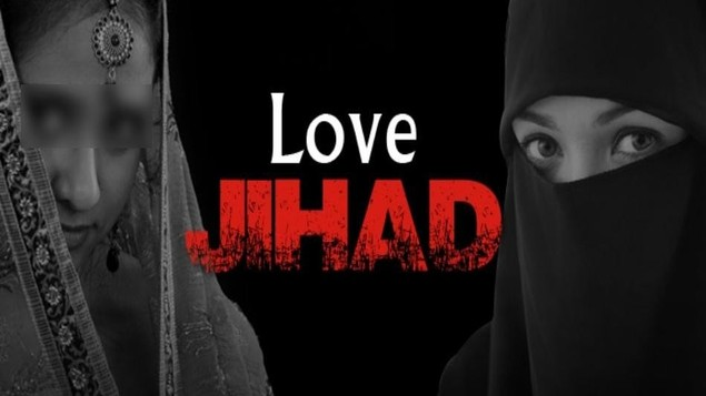 Kerala Love Jihad case; NIA probes the matter.Victim was suppose to sale ISIS as sex slave.