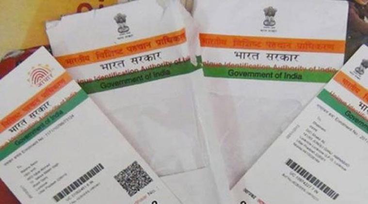 Aadhaar Card Database