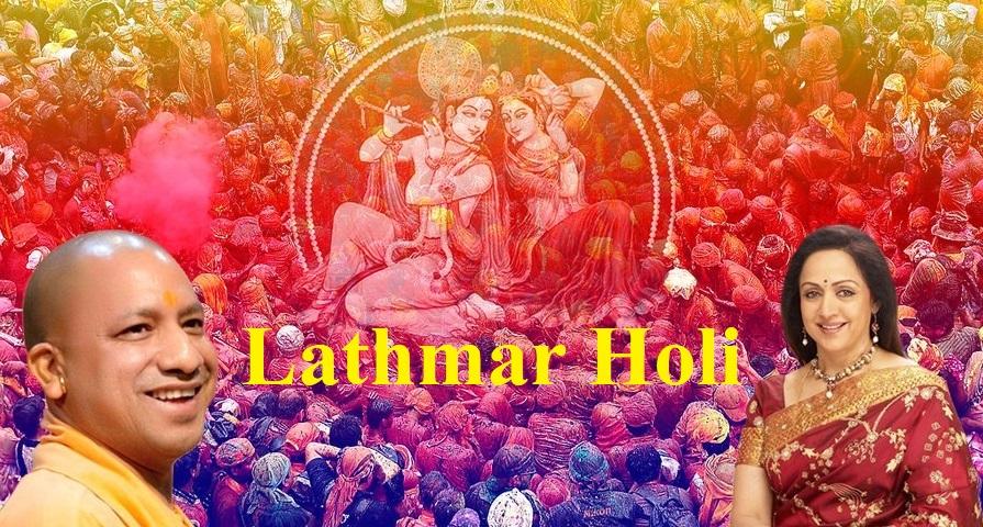 Lathmar Holi