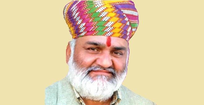 BJP Rajasthan MLA