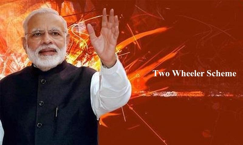 Two Wheeler Scheme