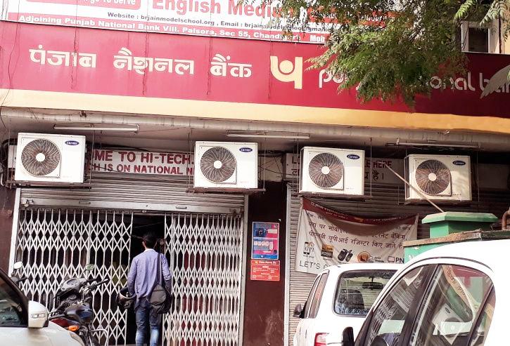 Punjab National Bank Scam