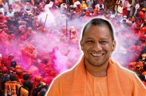 CM Yogi Adityanath is celebrating lathmar holi