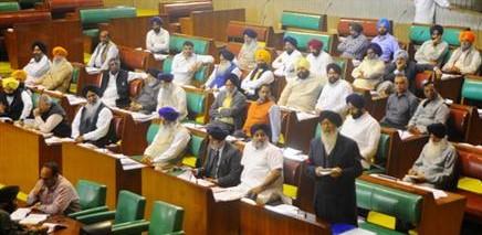 Punjab social security Bill