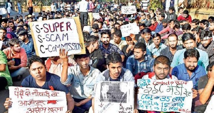 SSC Scam Protest in Delhi