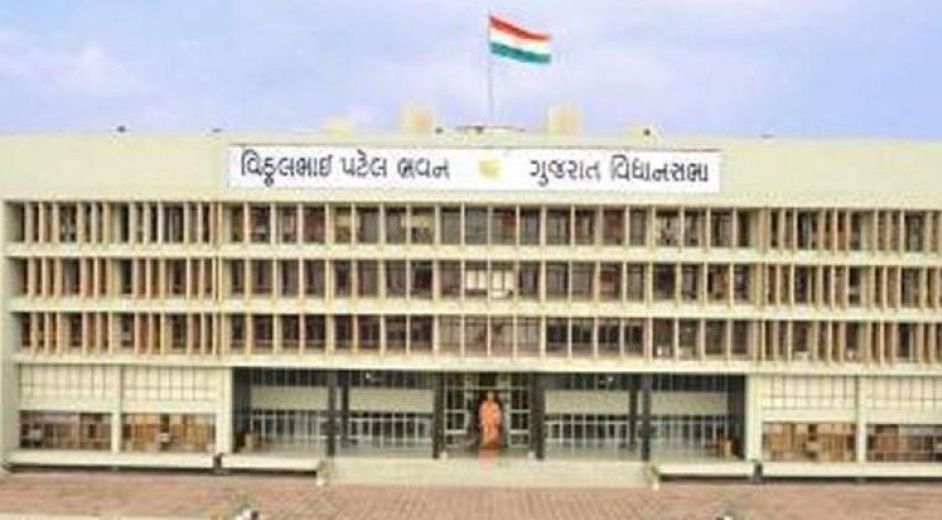 Gujarat assembly fight