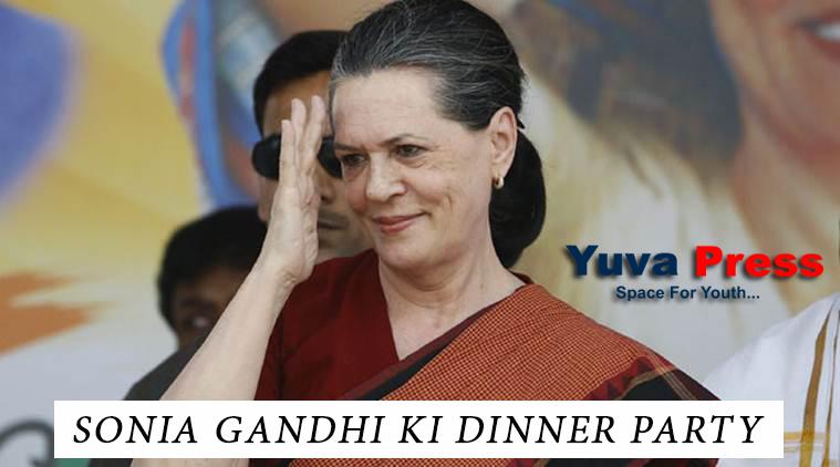 sonia gandhi dinner party