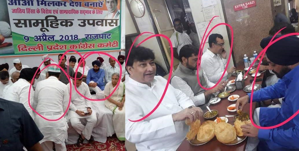 Congress Leaders - Chole bhature