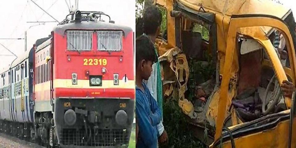 Kushinagar School van accident