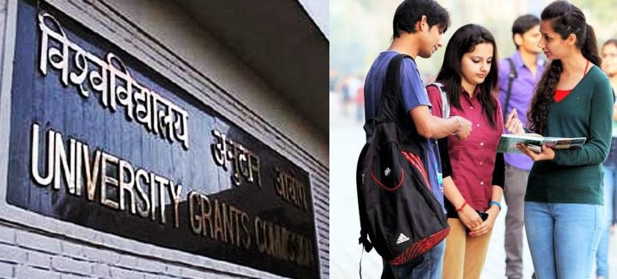 UGC - University Grants Commission