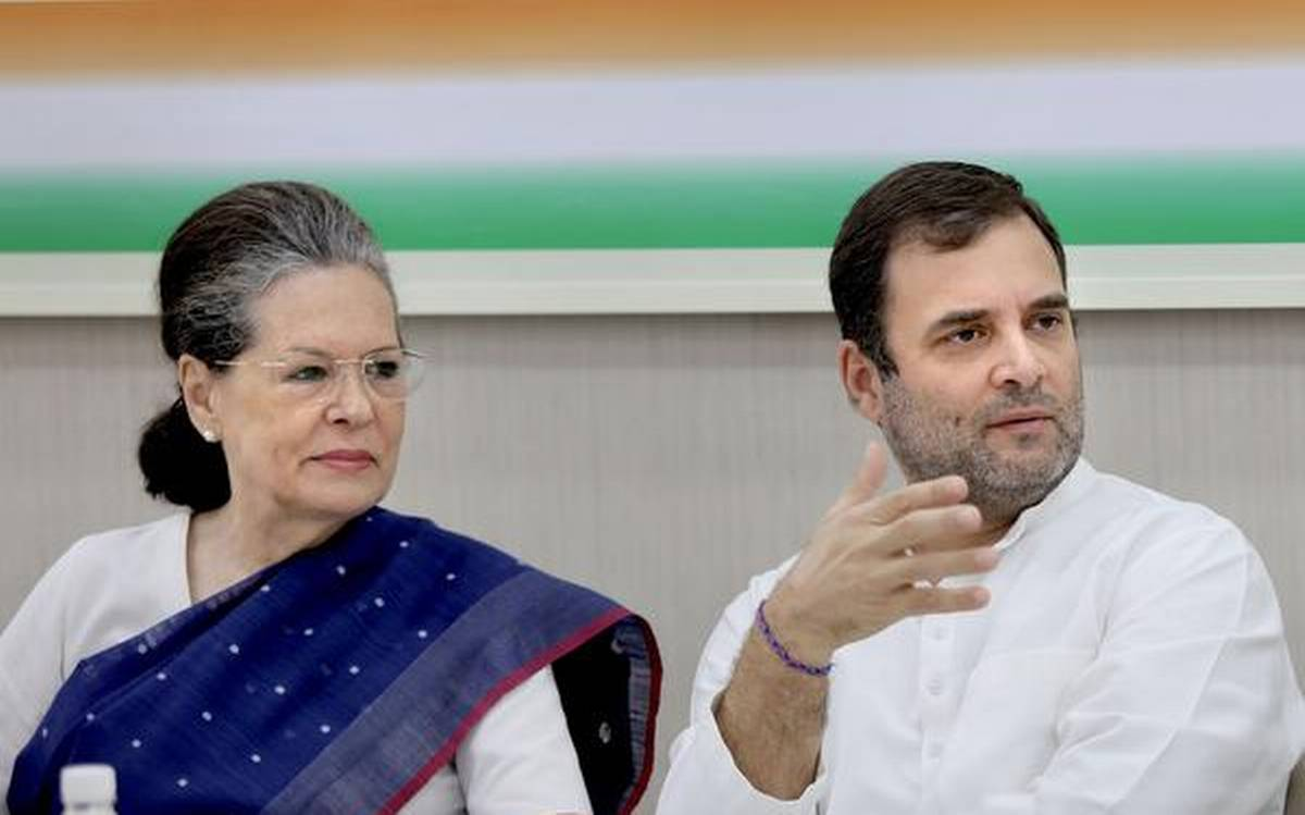 सोनिया गांधी व राहुल गांधी। (फाइल चित्र)