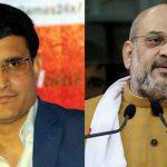 दीदी के बाद अब दादा के चर्चे : बीसीसीआई का अध्यक्ष बनना सौरव की सफलता या अमित शाह का मास्टर स्ट्रोक ?