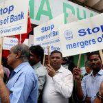 बैंकों में'दीवाली'कहीं आप न रह जाएँ खाली, इसीलिए पढ़ लीजिए यह ख़बर