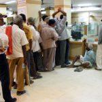 ख़ुशख़बरी : अब बैंकों में लंबी लाइनों में लगने से मिलेगा छुटकारा…