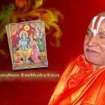 इस प्रज्ञाचक्षु संत ने जज के पूछते ही तत्काल सिद्ध कर दिखाया, 'जहाँ राम की मूर्ति है, वहीं उनका जन्म हुआ था'