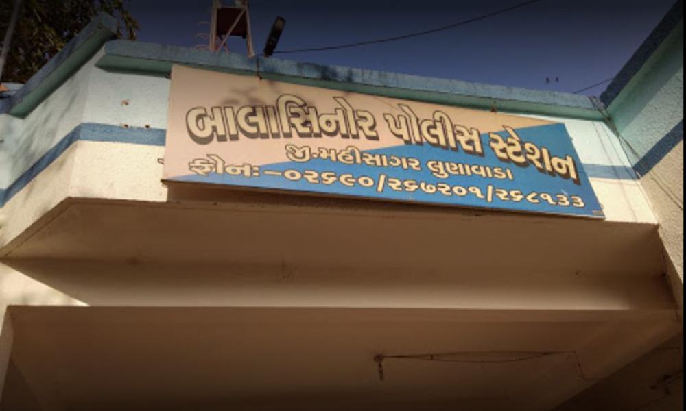 देश के टॉप 10 बेस्ट पुलिस थानों में गुजरात का बालासिनोर पुलिस थाना दूसरे स्थान पर रहा।